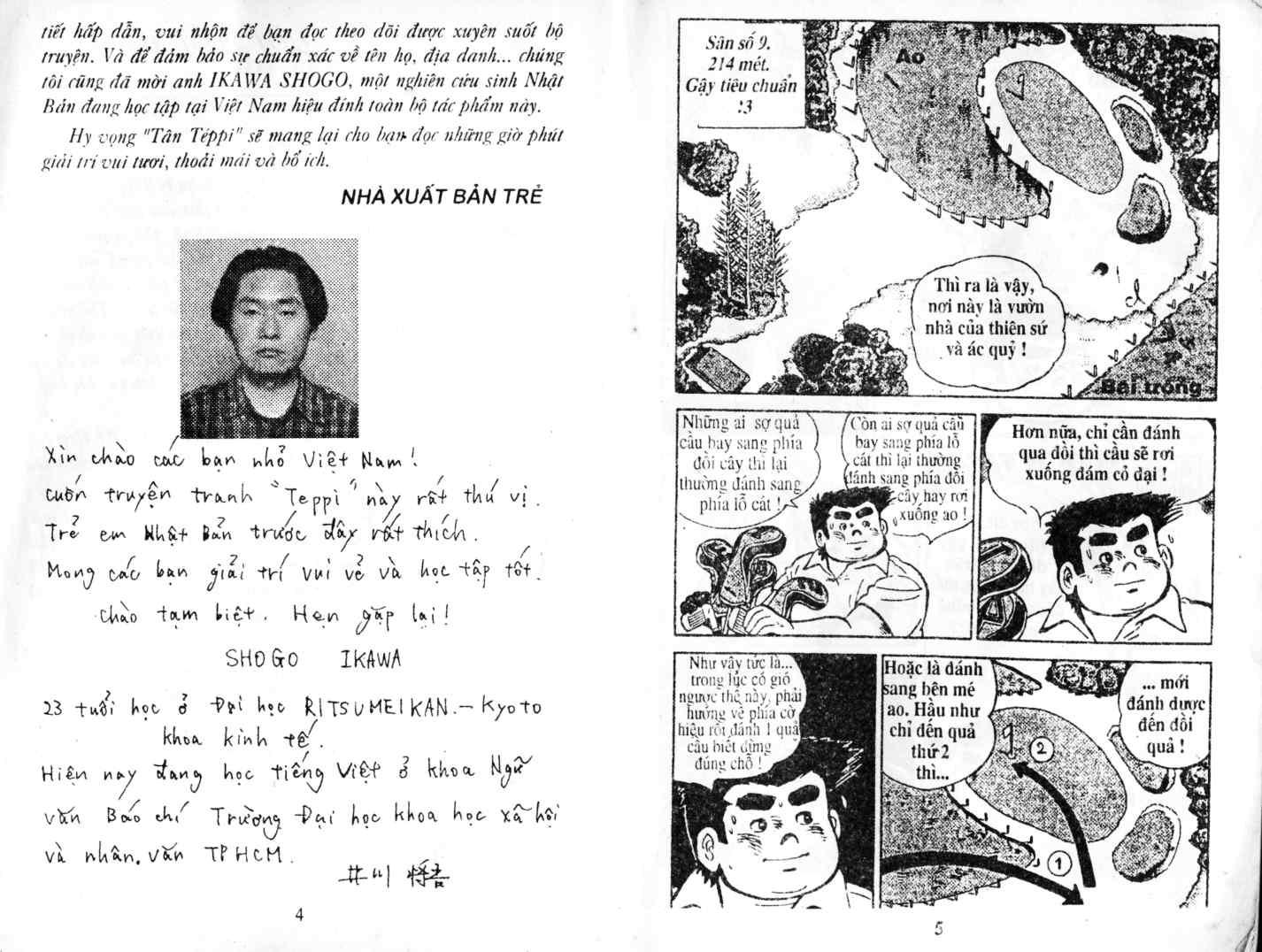 Ashita Tenki ni Naare chapter 2 trang 1