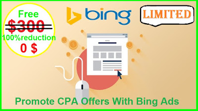 Get on course about  How To Promote CPA Offers With Bing Ads, Valued at $ 300, now free for a limited period