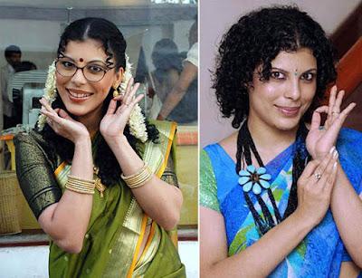 Anuradha Menon as lola kutty