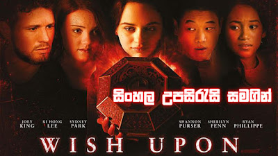 Wish Upon (2017) With Sinhala Subtile