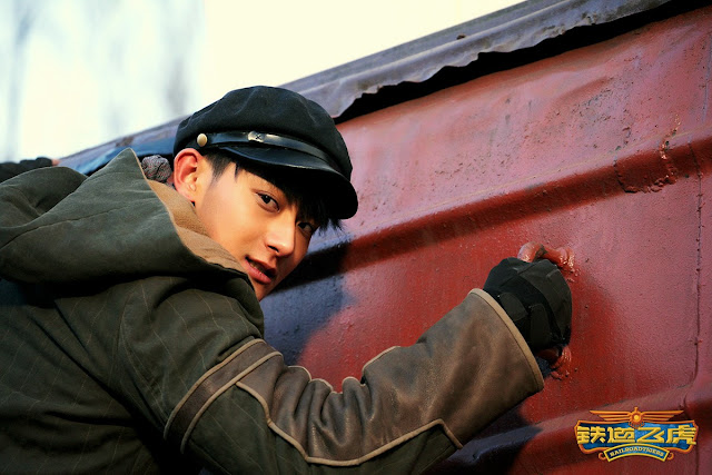 Huang Zi Tao Railroad Tiger