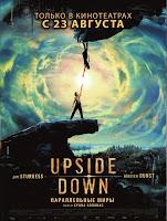 逆天奇緣 (Upside Down) 03