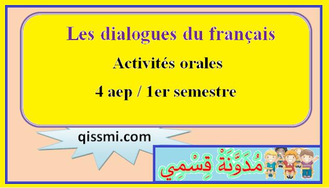 Les dialogues du français primaire