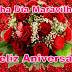 Parabéns Mensagem de Aniversário