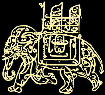 Kumpulan Gambar Kaligrafi Islam  Arab dan Kaligrafi