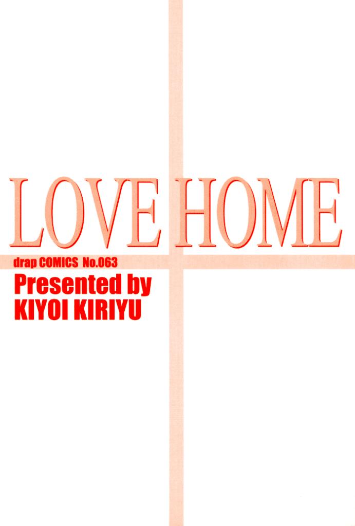 Hình ảnh lh%252525201 love_home_pg01 in Love Home