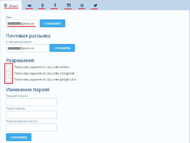 vktarget.ru mmgp