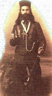 Αποτέλεσμα εικόνας για Παπά Νίκανδρος