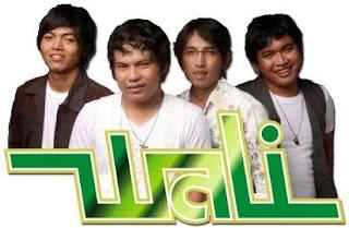 Lirik Lagu Ya Allah Wali Band