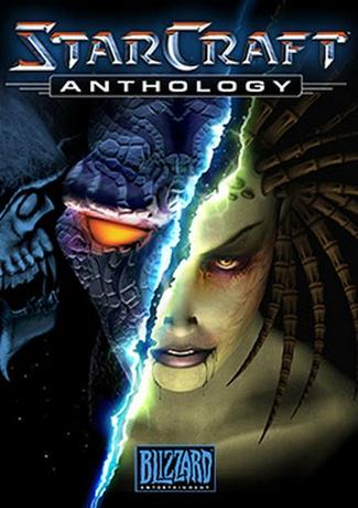 StarCraft Anthology (StarCraft 1 + Brood War) PC Game Cover