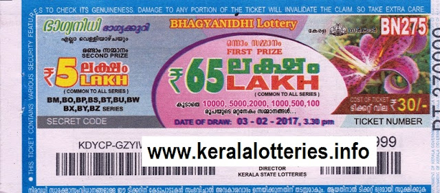 Kerala lottery result live of Bhagyanidhi (BN-275) on 03 February 2017