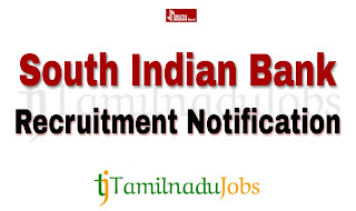 South Indian Bank Recruitment 2018, bank jobs, govt jobs for graduates