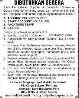 Lowongan Kerja PT. Karya Sukses Permata
