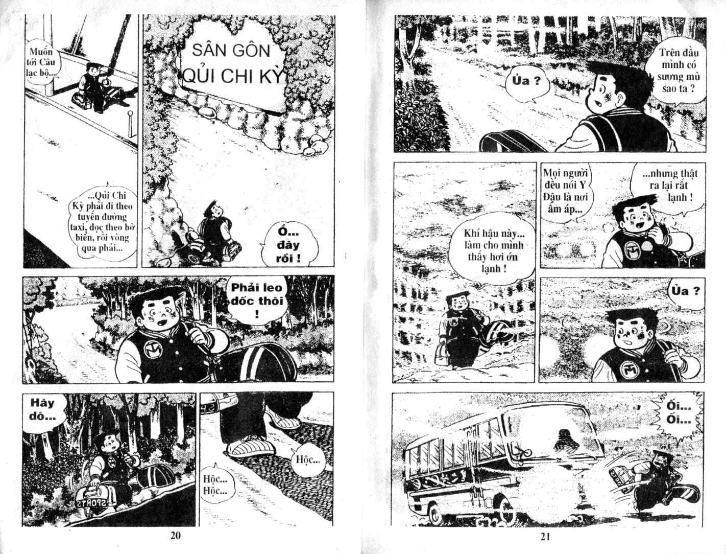 Ashita Tenki ni Naare chapter 15 trang 9