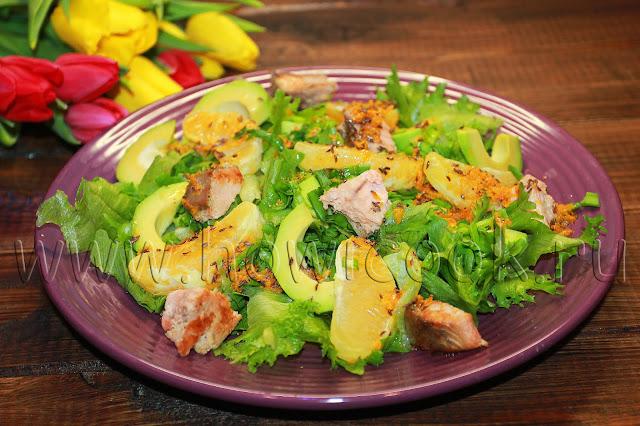 рецепт салата с горбушей, авокадо и апельсином