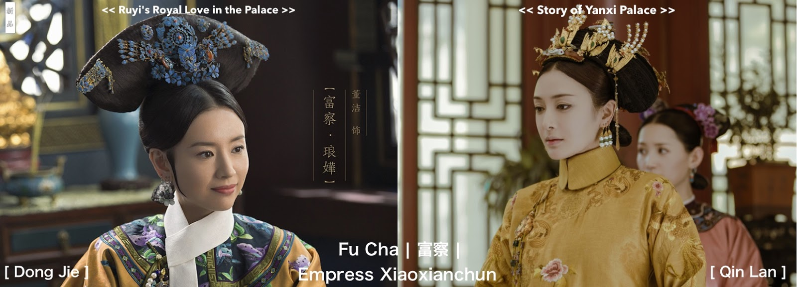 Ruyi Versus Yanxi and the Character Relationships Between