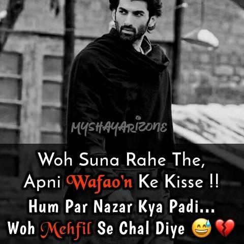 Wafa Ke Kisse Sad Bewafa Picture SMS Image in Hindi