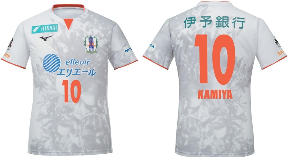 Mizuno apresenta as novas camisas do Ehime FC - Show de Camisas 7a3a86cec48