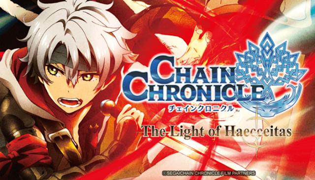 Download Chain Chronicle Haecceitas no Hikari Part 2 Subtitle Indonesia