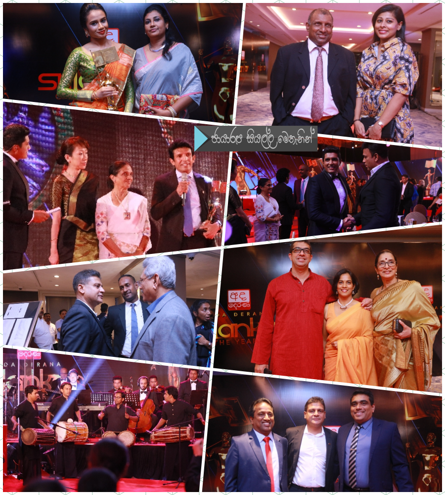 https://gallery.gossiplankanews.com/event/ada-derana-sri-lankan-of-the-year-2018.html