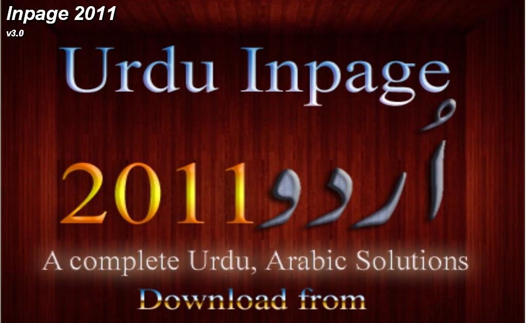 Urdu Fonts For Inpage 2009 - pastmobile