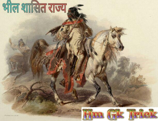 Bhilon के राज्य
