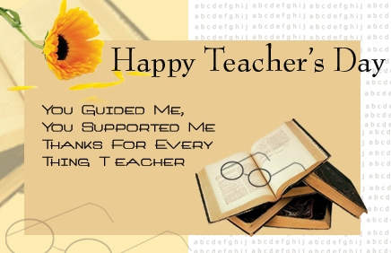 Teachers-day-SMS