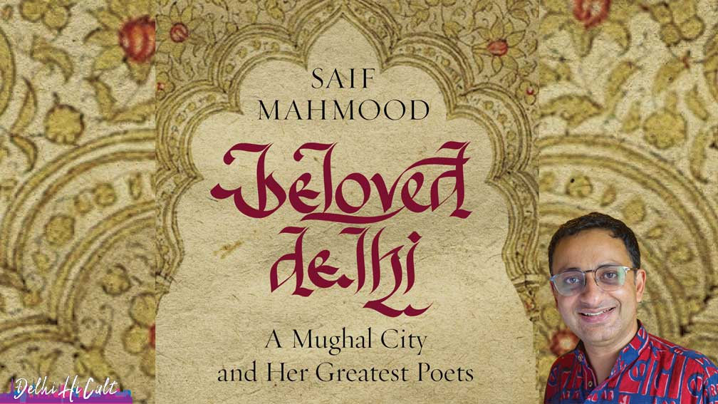 Beloved Delhi: Dr Saif Mahmood (Speaking Tiger, Paperback with flaps | ISBN 9789388070546 | 368 pp + 16-page b/w photo insert)