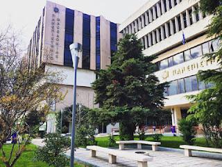 Ανακοίνωση της Πρυτανείας του Πανεπιστημίου Μακεδονίας κατά του υπουργού Παιδείας.