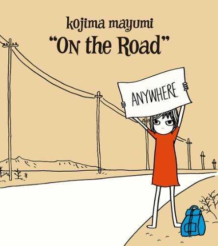 [MUSIC] 小島麻由美 – 路上/Mayumi Kojima – Rojyo (2014.12.03/MP3/RAR)