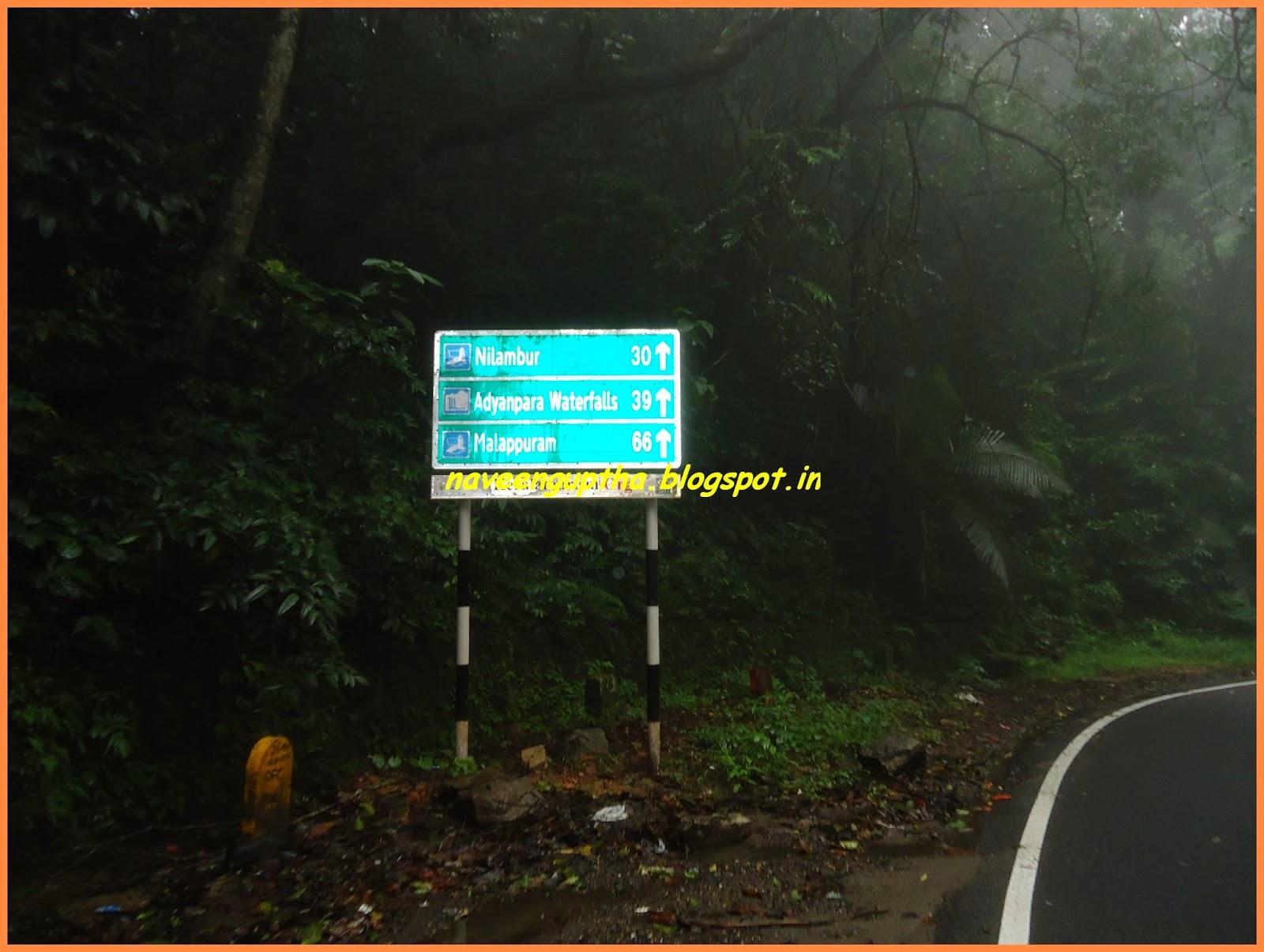 Kerala Rtc Travel Card