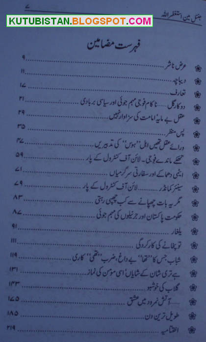 Contents of Gentleman Astaghfirullah