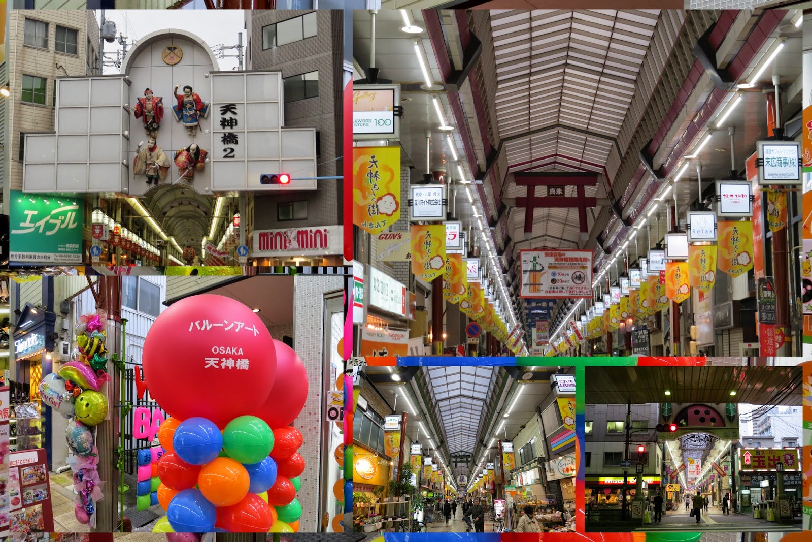 Shopping Arcades in Osaka, Japan