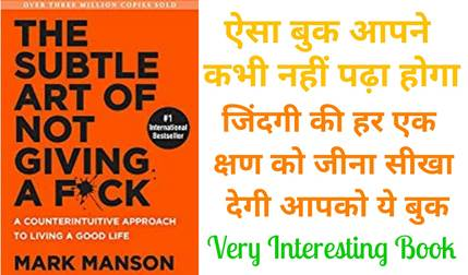 The Subtle Art Of Not Giving A F*ck Book Summary In Hindi