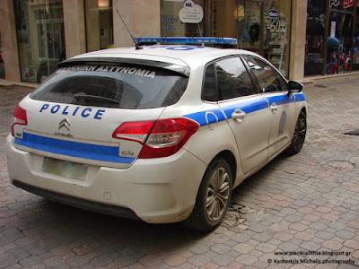 Εξιχνιάστηκε από αστυνομικούς της Υποδιεύθυνσης Ασφάλειας Κατερίνης κλοπή κινητού τηλεφώνου.