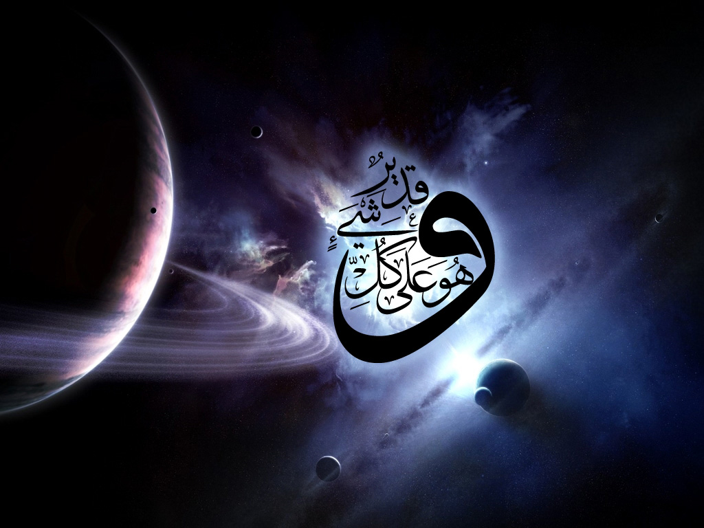 Islamic 3d Wallpapers For Pc Free Download Free Wallpaper Collection Free Kaligrafi Wallpaper