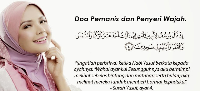 Tips Buat Kalian Muslimah Doa Kecantikan Agar Wajah Berseri Walau Usia Semakin Menua