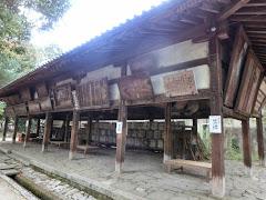 今宮神社:絵馬舎