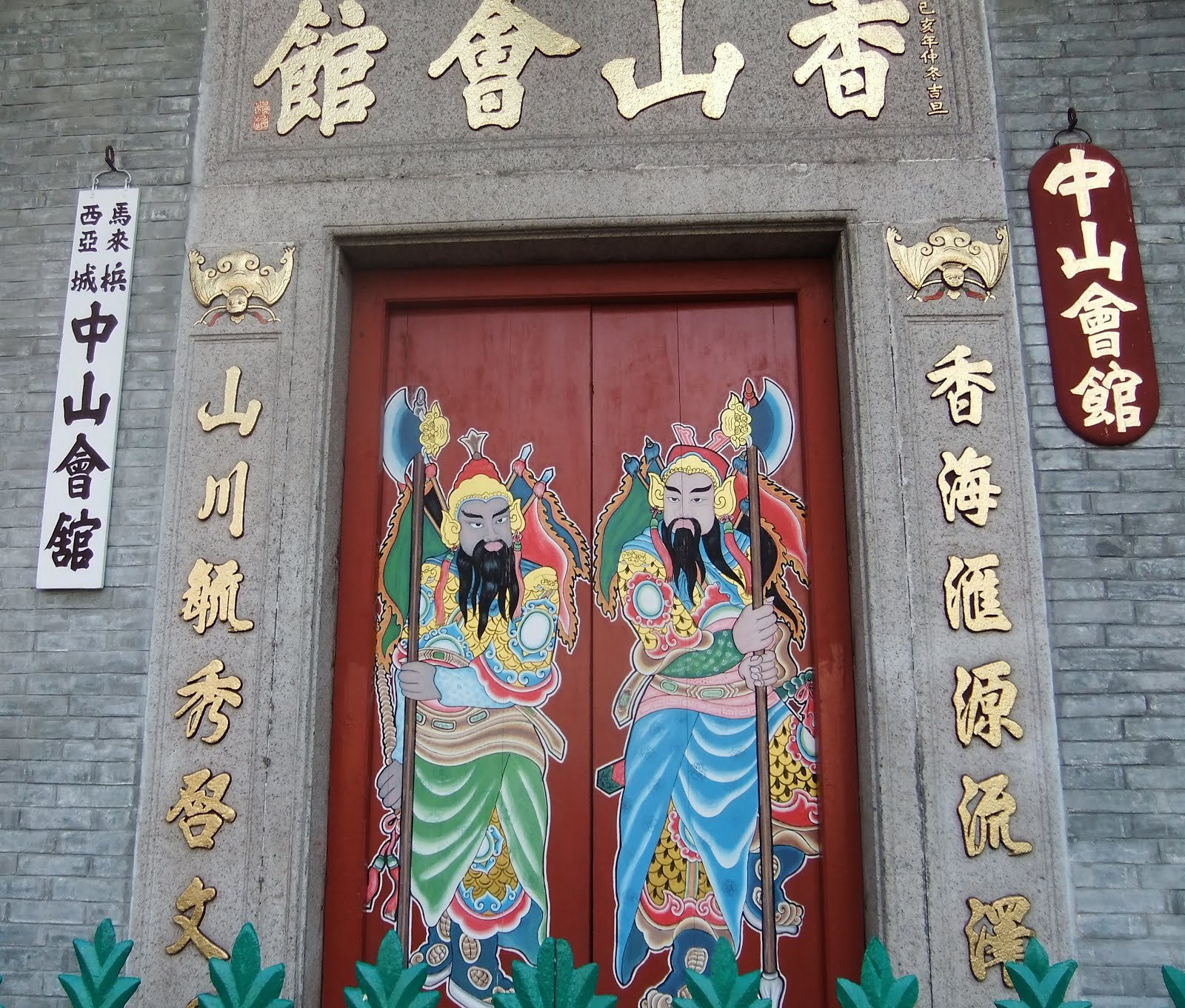 Places Of Worship For Taoism: Out Of Phase: Taoist Portal Deities
