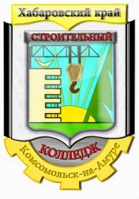 Кандидатская диссертация цена в Белгороде Заказать курсовую  Кандидатская диссертация цена в Белгороде
