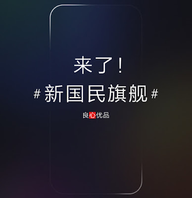 Lenovo Z5 China launch on June 5