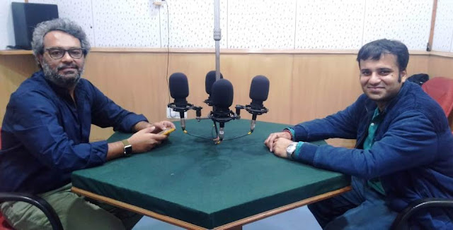 A discussion with film historian Gautam Chintamani about the 50th edition of IFFI  for All India Radio