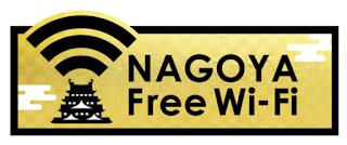Nagoya free wifi
