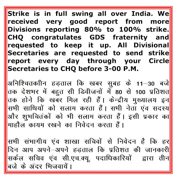 STRIKE IS IN FULL SWING ALL OVER INDIA