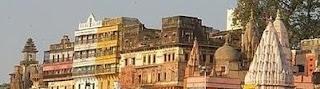 वाराणसी की राजधानी क्या है और कहाँ है | Varanasi Ki Rajdhani