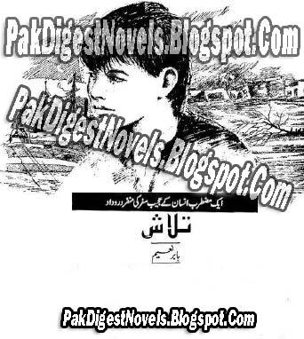 Talash Suspense Novel By Babar Naeem Pdf Free Download