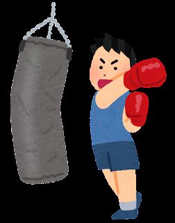boxing_sandbag_man%255B1%255D.png