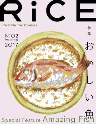 RiCE(ライス) No.01-02 raw zip dl