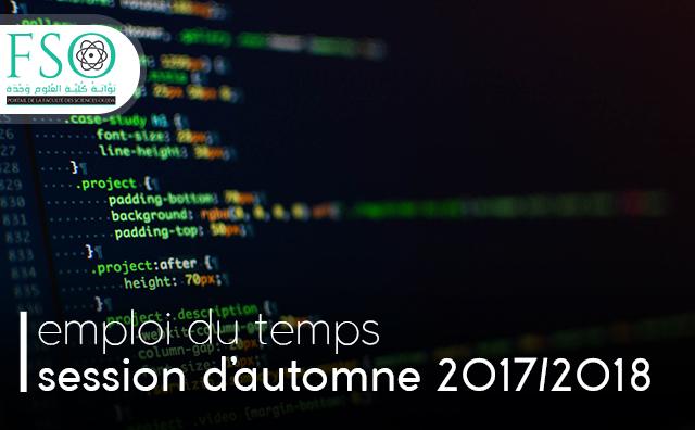 SMI : Emploi du temps Session Automne 2017/2018