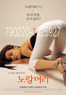 Yellow Hair 2 (2001)